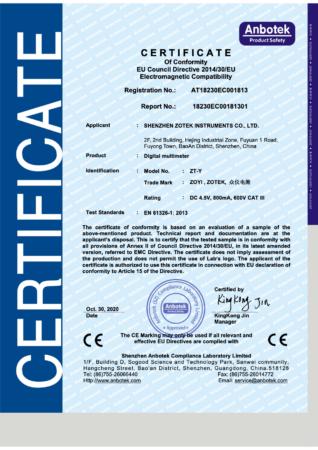 CE-EMC CERTIFICATION