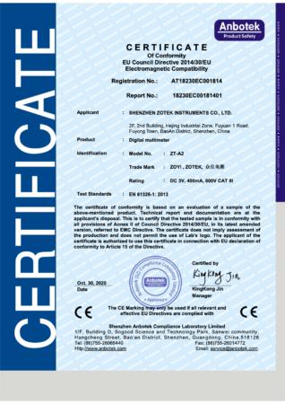 EMC CERTIFICATION