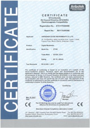 100 EMC CERTIFICATION