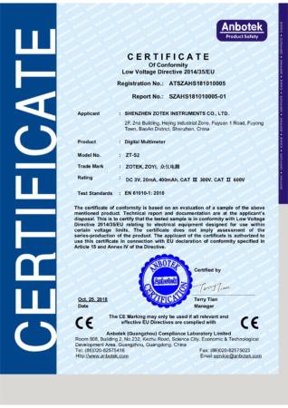 ce-lvd certificate