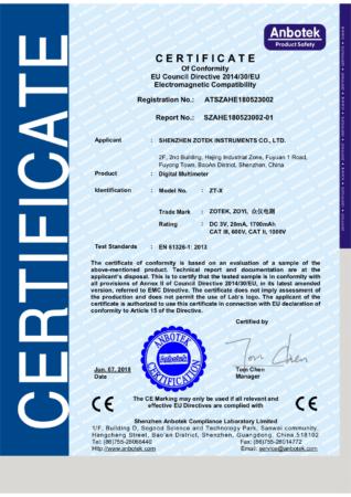 CE-EMC CERTIFICATE