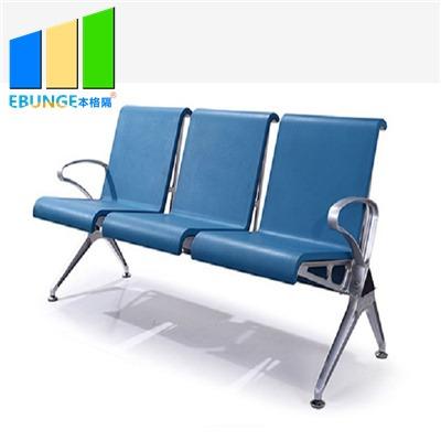 Bank waiting chairs