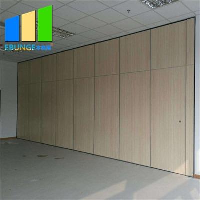 Meeting room dividers