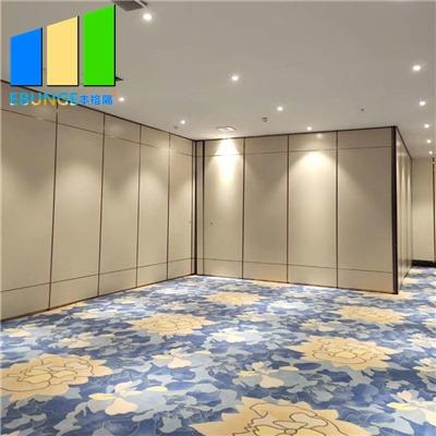 Restaurant partition walls