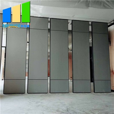Partition walls for offices