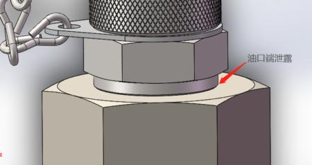 IKIN FLUID hydraulic test point