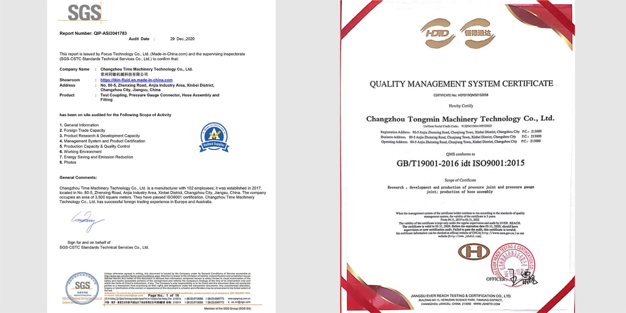 SGS and ISO certificate for IKIN