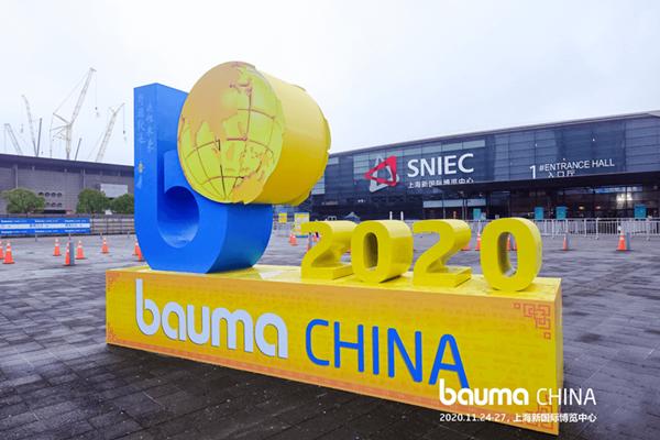 2020 Bauma China